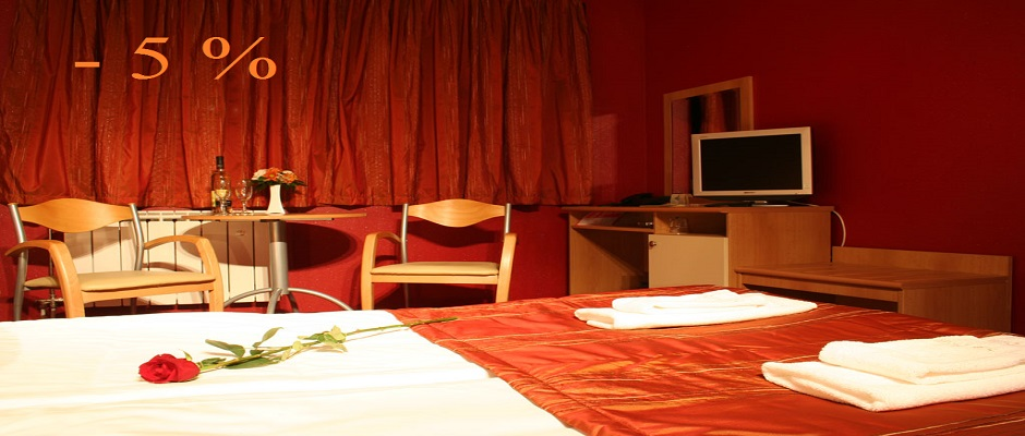 Oтстъпка за клиентите на хотел Брод, при онлайн резервация.